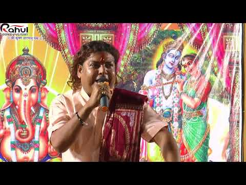 कालूराम बिखरणीया    राम हनुमान की सबसे बडी प्र्स्तुति    प्रेम नगरीया राम की