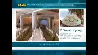Ресторан мотеля Интурист Полтава(, 2012-09-20T10:43:12.000Z)