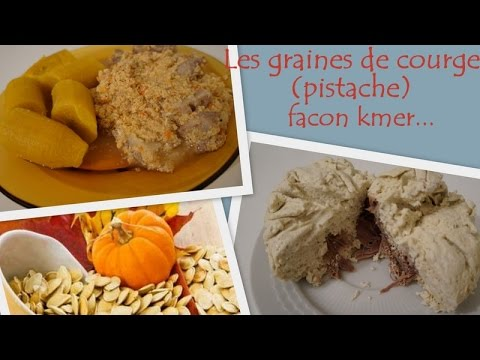 sauce et met de pistache graines de courge melon seeds recette facile youtube. Black Bedroom Furniture Sets. Home Design Ideas