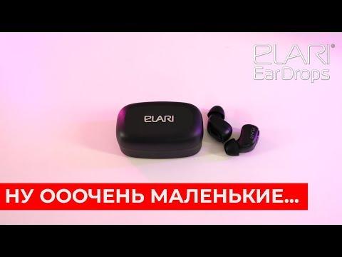 Обзор наушников Elari EarDrops