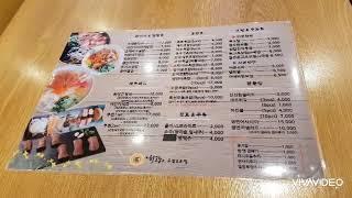 광주초밥 하랑은 상자초밥&모밀