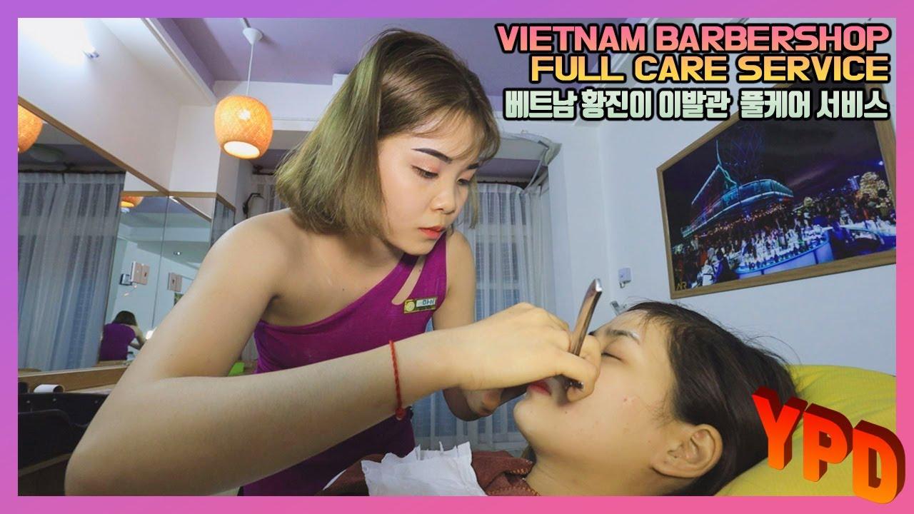 베트남의 피로회복 이발관 풀 케어서비스 ASMR VIETNAM full care BARBERSHOP SERVICE