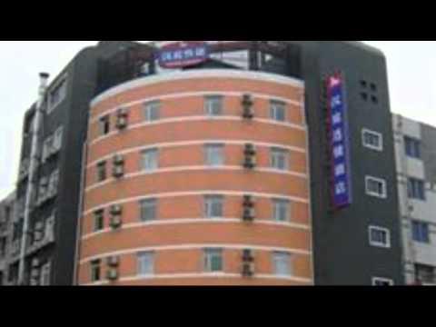 Hanting Express Inn Yangzhou Yangtze River Road