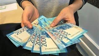 В Югре сотрудница страховой компании украла деньги, чтобы погасить кредит