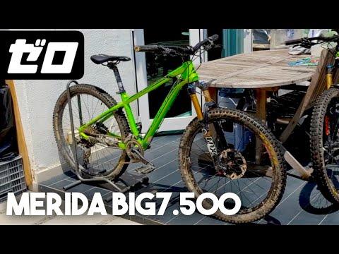 【Bike Check】MERIDA BIG SEVEN.500 Trail Bike (ZEROMON Tuning™)