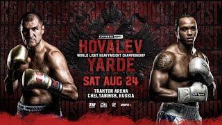 KQKC BOXING TALK:  BREAKDOWN ON THE KOVALEV V. YARDE FIGHT A RESTED UP OG