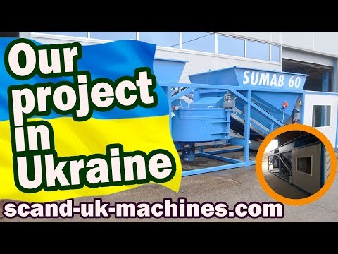 Mobile concrete plant Sumab K-60/Our project in Ukraine