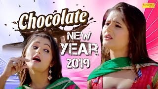 New Year Special Song By Anjali Raghav | Chocolate | Raj Mawar | Haryanvi | Latest Haryanavi 2019