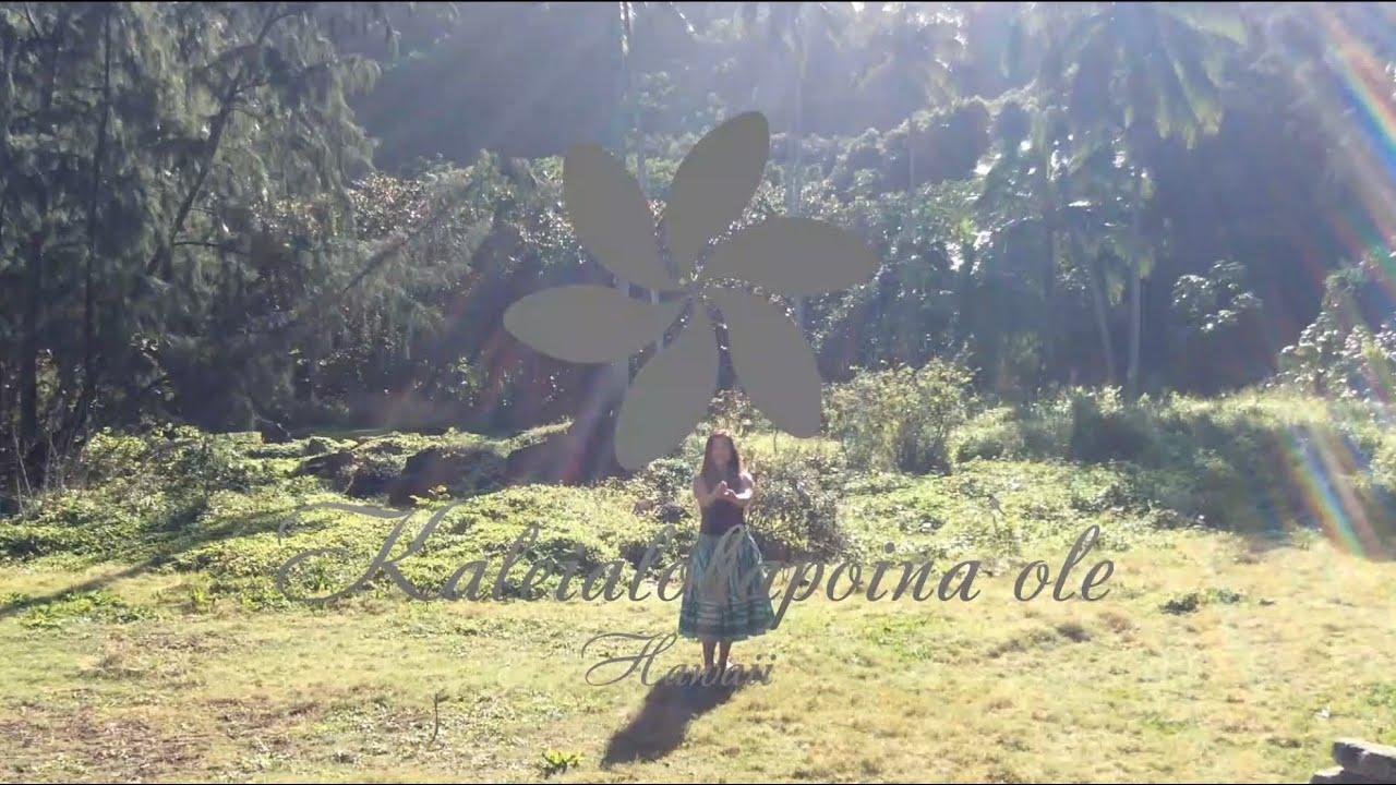 2月のフラ- Na Pua Mohala