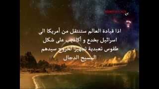 سلسلة هلكة العرب الحلقة 10 (الصور ثلاثية الأبعاد)