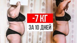 15 продуктов БЕЗ УГЛЕВОДОВ И САХАРА для быстрого похудения