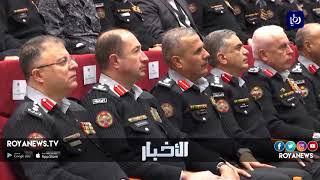 عمّان .. ندوة بعنوان التقييم السنوي لأداء قوات الدرك عام 2017 - (12-2-2018)