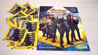 Мстители: Война бесконечности. Собираем коллекцию наклеек, часть 4