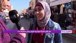 la femme algerienne accepte elle se marier avec un homme plus jeune qu'elle