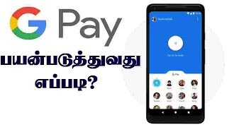 How To Earn Upto Rs.1,00,000/- With Google Tez App - Wallet Apps - Tech Cookies