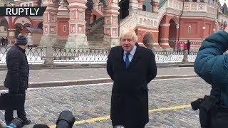 Борис Джонсон прогулялся по Красной площади
