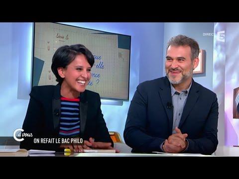 Najat Vallaud Belkacem et Vincent Cespedes passent le Bac Philo - C à vous - 17/06/2015