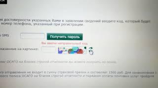 видео Оформление онлайн