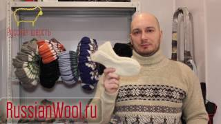 Обзор детских шерстяных носков от интернет-магазина