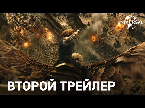 Варкрафт - Русский Трейлер 2 (2016)