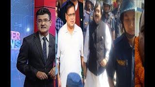 VIP पक्राउ : कानूनी राजको संकेत कि राजनीतिक प्रतिशोधको ?- POWER NEWS