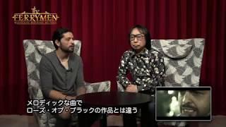 2017年4月 来日時 ロニー・ロメロ×伊藤政則氏の対談! ロニー・ロメロ(...