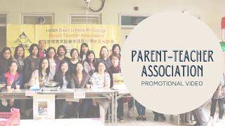 Publication Date: 2020-12-17 | Video Title: HKMA David Li Kwok Po College