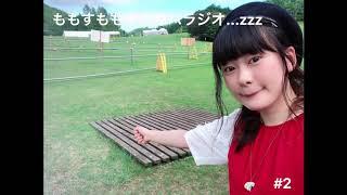 ももすももす 待望のファーストアルバム「彗星吟遊」よりリードトラック第2弾「桜の刺繍」台湾撮影ロードムービーmusic video本日公開!
