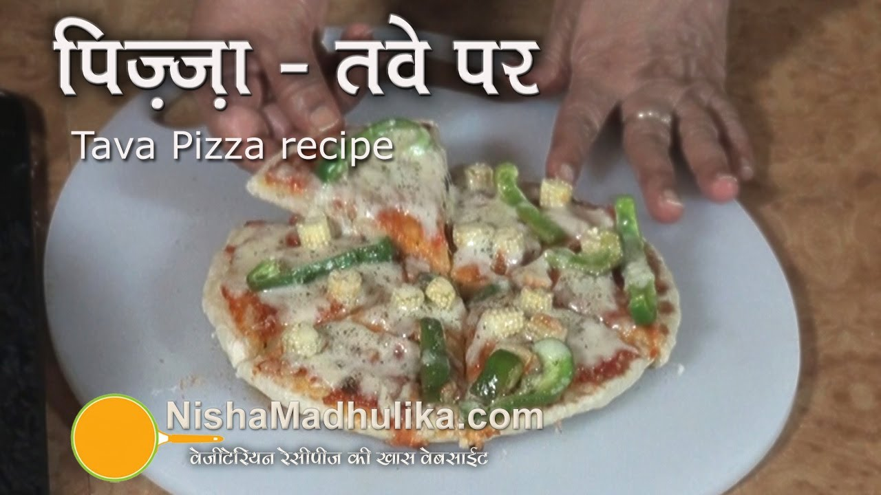How to make pizza on tawa tawa pizza recipe youtube forumfinder