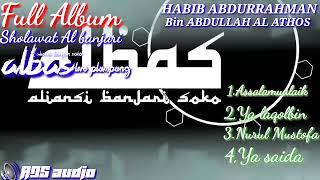 ALBAS SOKO Feat HABIB ABDURRAHMAN BIN ABDULLAH AL ATHOS .. | live ponpes hidayatut thullabu