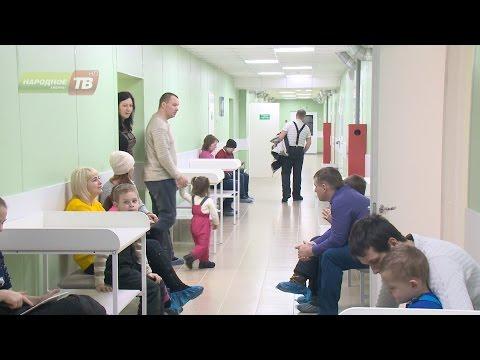 Открытие детской поликлиники
