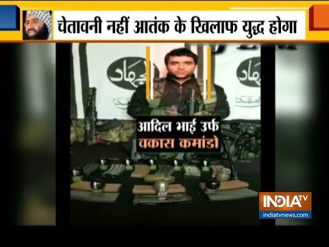 Pulwama Attack: 12 member team of NIA will go to the blast site, CCS to meet at 9:15 AM tomorrow