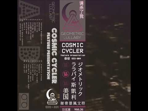 Cosmic Cycler - feature presentation