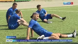 Отборочные матчи за Кубок России по хоккею с мячом начнутся раньше обычного