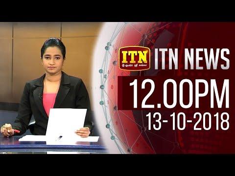 ITN News 2018-10-13 | 12.00 PM