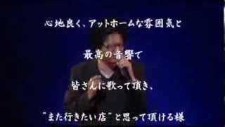 作詞:岡本おさみ、作曲:鈴木キサブロー。【歌唱者プロフィール】カラ...