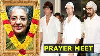 Bollywood Celebs Pay Their Last Respect To Shammi Aunty At Her Prayer MeetShahrukh Khan,Aamir Khan,H
