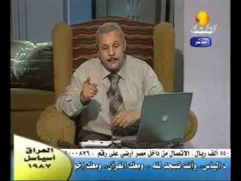 حماية الأبناء من المخاطر - الحلقة الرابعة - الجزء 2/5 | د.مجدي هلال