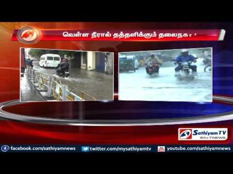 Chennai : State capital flooded