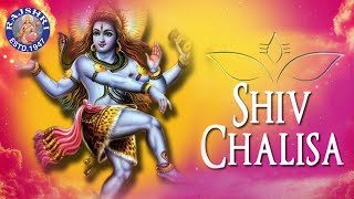 Shiv Chalisa With Lyrics - Sanjeevani Bhelande - Devotional