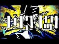 シンジュク・ジャック / 虻瀬 with 初音ミク [ Shinjuku Jack - Abuse with Miku Hatsune ]