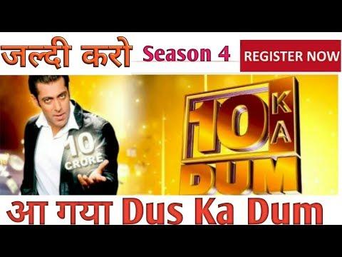 dus-ka-dum-season-4-online-registration- -dus-ka-dum-show-audition-2019- -salman-khan-show-dus-kadum