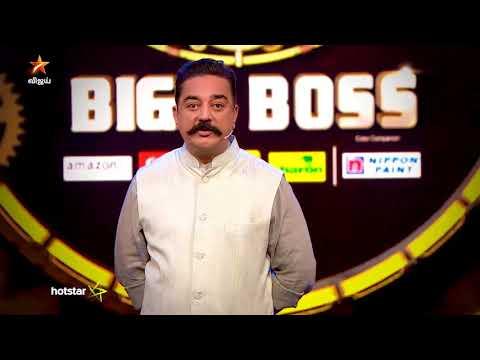 Bigg Boss Season 2 Promo 08-09-2018 Vijay Tv Show Online