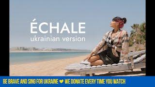 Смотреть клип Michelle Andrade - Échale