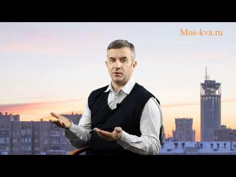 Недвижимость в Тобольске: покупка продажа аренда