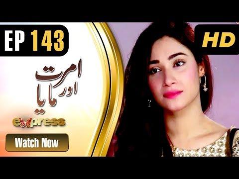 Amrit Aur Maya - Episode 143 - Express Entertainment Dramas