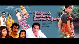 Sundari Neeyum Instrumental - Movie Michael Madana Kamarajan - Music Ilayaraja