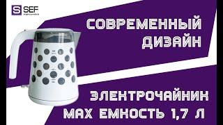 Обзор Электрического чайника Maestro MR 045. Очень красивый чайник - SEF5.com.ua