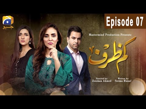 Kamzarf - Episode 7 | HAR PAL GEO