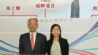 全城匯【荃灣西站~華懋】